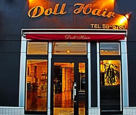 Dollhair